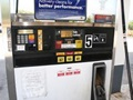 Gas Station for Sale in New Castle County, DE
