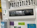 Gas & C-Store for sale in Nassau County