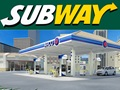 Soon To Be Subway With ARCO Gas Station - Business For Sale