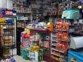 Established Grocery For Sale In Queens County, NY