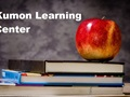Kumon Learning Center in Tucson - Business For Sale